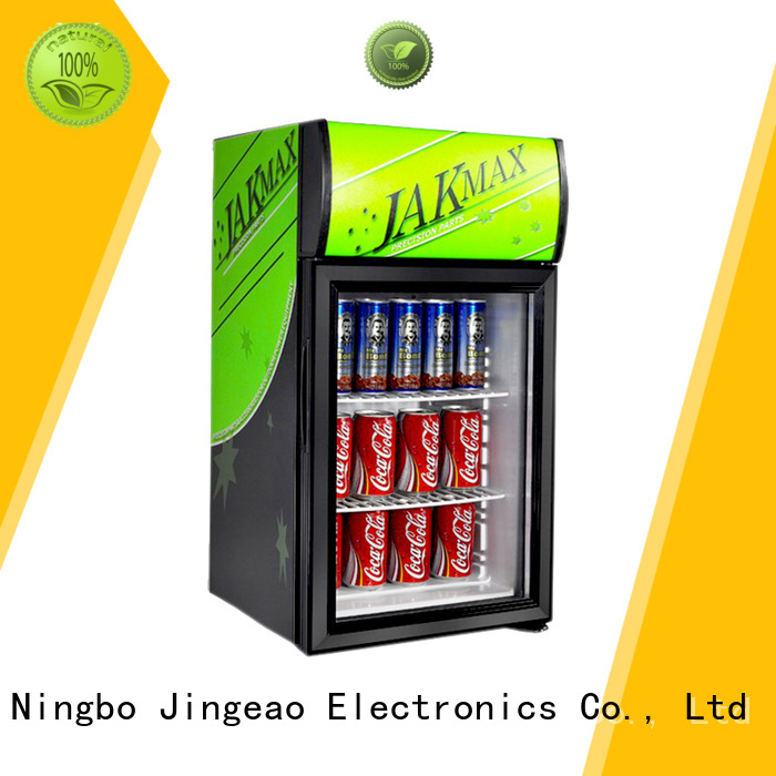 Jingeao display glass front fridge package for market