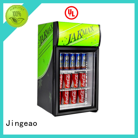 Jingeao power saving Display Cooler sensing for company