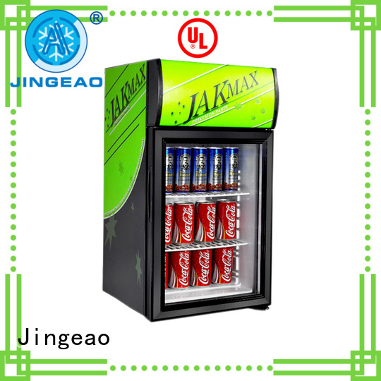 Jingeao cool display chiller protection for store