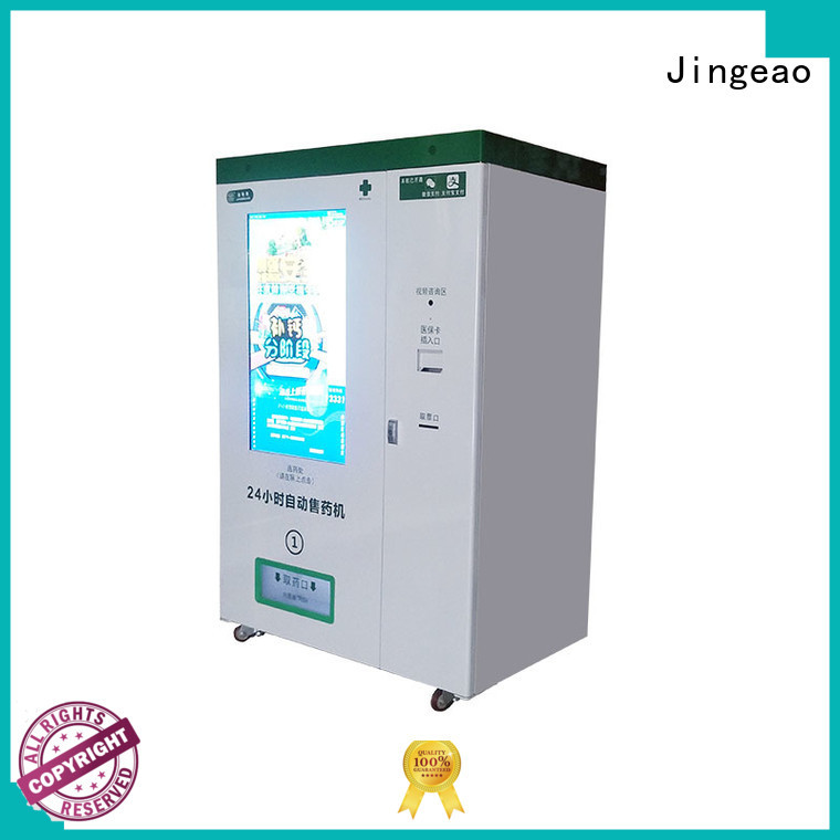 Jingeao pharmacy medical vending machines in china for hospital