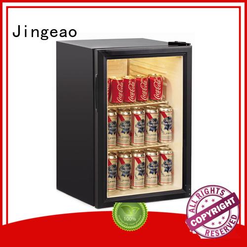 Jingeao energy saving display chiller
