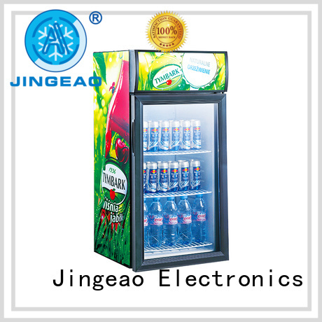Jingeao cool display refrigerator sensing