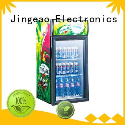 Jingeao cool Display Cooler sensing for bar