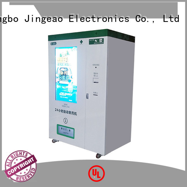 vending Refrigerated Vending Machine owner for drugstore Jingeao